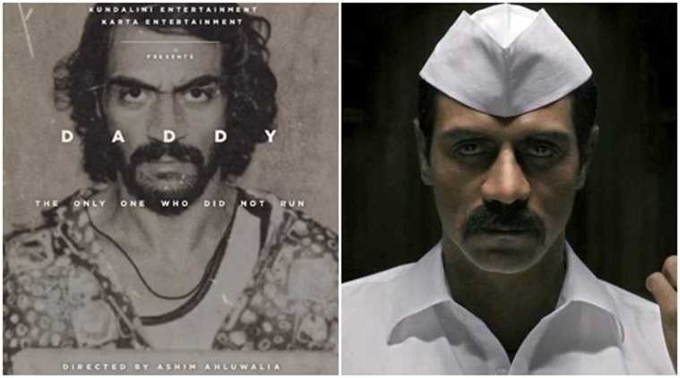 Daddy-movie-arjun-rampal-डॅडी