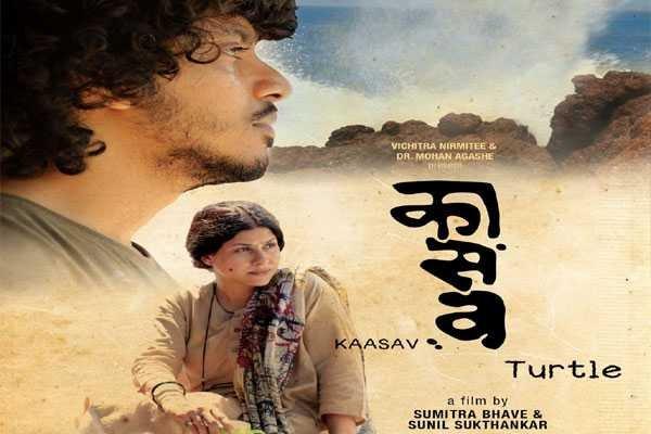 मराठी चित्रपटांची-marathi-movie