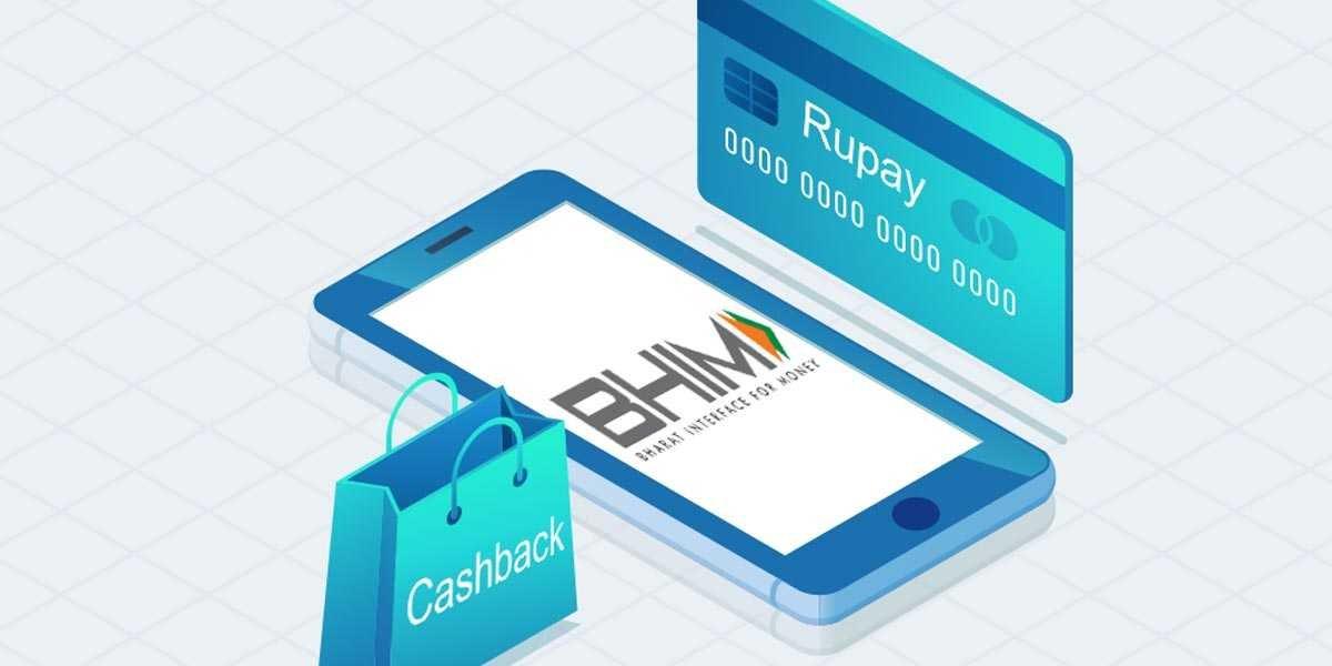 भिम अॅप, रुपे कार्डवरुन पेमेंट करा, टॅक्समध्ये 20 टक्के कॅशबॅक मिळवा | 20 percent cashback in tax on bhim rupay transactions