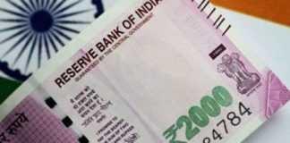 स्विस बँकेपेक्षा जास्त पैसा भारतीयांनी ग्रामीण विकासाच्या नावे फस्त केला | indians favored money for rural development
