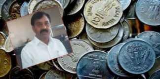 चिल्लरचे वांदे ! बारा लाखांच्या चिल्लरवर झोपतात पेट्रोलपंपाचे मालक | petrol pump owner sleep on coins