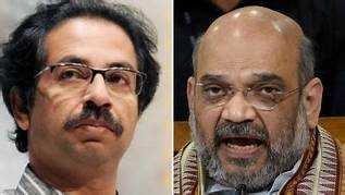 अमित शहा   Amit Shah's nomination-