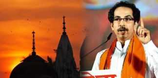 shivsena played main role in positive result of ayodhya