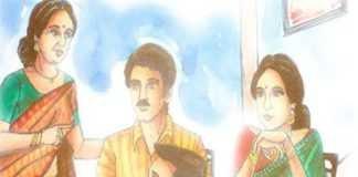 maha buletine| जुनं-प्रेम-आठवलं-नवरदेवा