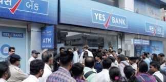 एस-बँकेचा-फटका-आता-शेअर-मा-yes-bank-hit-now-share-ma