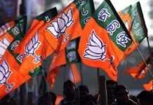 पुण्यात-भाजपाला-धक्का-गा- Pune-BJP-push-ga