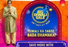 flipkart-big-diwali-sale-या-दिवशी-पुन्हा-धमाका-flipkart-big-diwali-sale-this-day-again-explosion