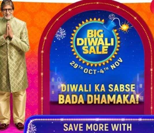 flipkart-big-diwali-sale-या-दिवशी-पुन्हा-धमाका-flipkart-big-diwali-sale-this-day-again-explosion