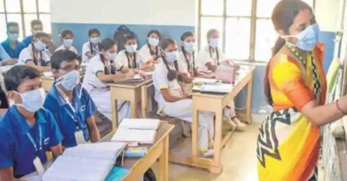 मुंबईतील-शाळा-३१-डिसेंबर-Mumbai-School-31-December