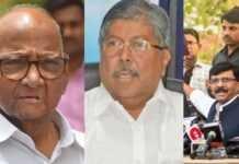 शरद-पवारांना-छोटे-नेते-म्-Sharad-Pawar-small-leader-m