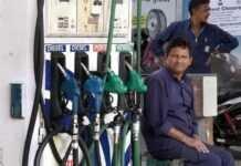 मुंबईत-पेट्रोलच्या-दराने-In Mumbai-petrol-rate